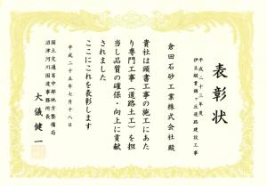 h25.7nishikigaoka